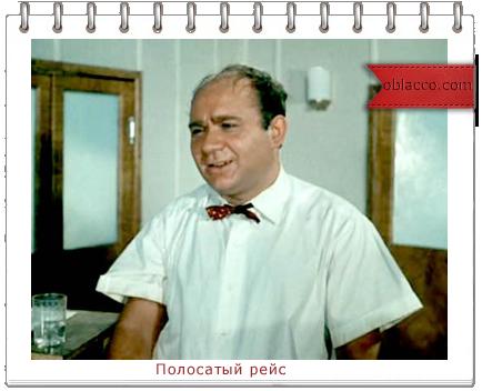 Леонов о съемках фильма /3518263_jkl (434x352, 168Kb)