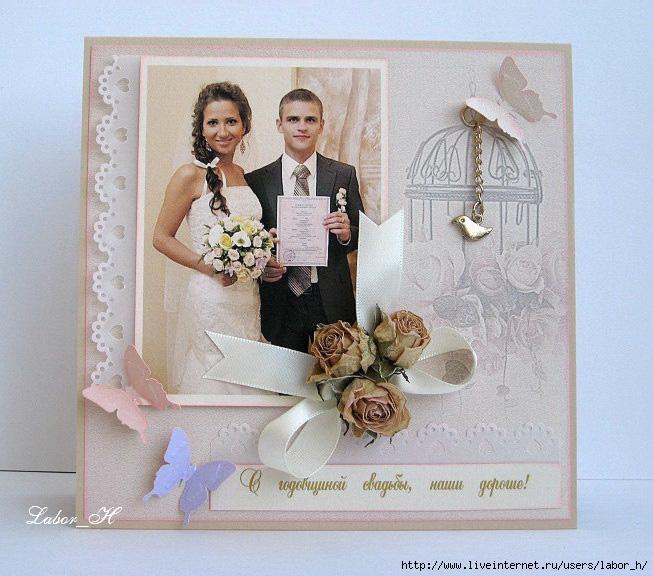 Открытка скрапбукинг к годовщине свадьбы, музыкальные