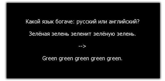 русский язык велосипед осень
