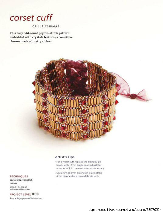 beadwork_oct-nov-2012_60 (536x700, 123Kb)