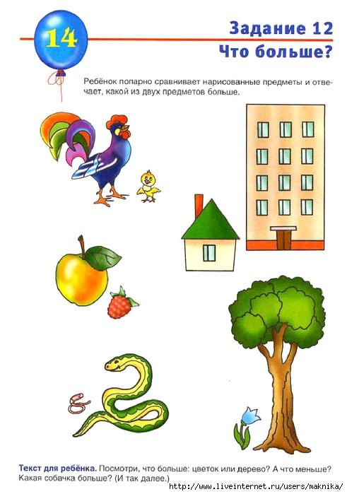 Раскраски для детей и взрослых. Распечатать картинки для