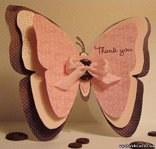 Как сделать открытку в форме бабочки