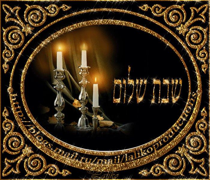 дизайн любую открытки к еврейской субботе шкафу был
