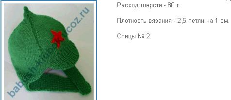 4683827_20120923_190646 (476x206, 33Kb)