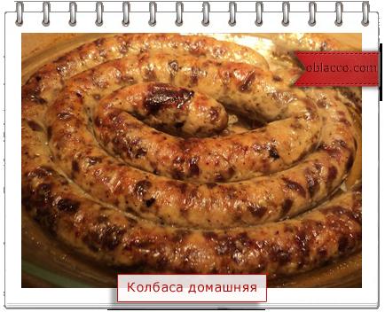 Колбаса домашняя куриная/3518263_ (434x352, 279Kb)