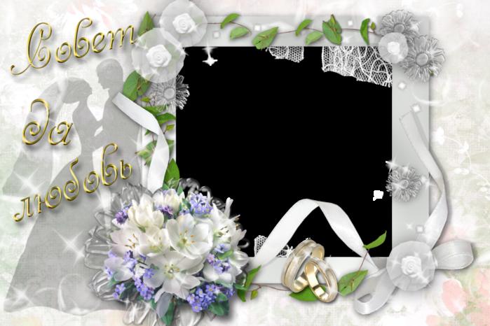 Liveinternet - Marcos de plata para bodas ...