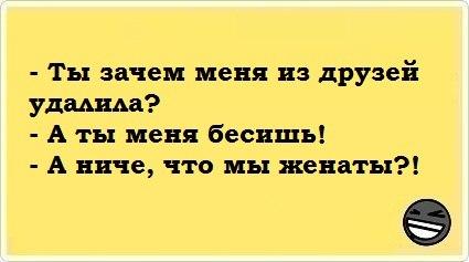 Чашка утреннего депрессо. Обсуждение на LiveInternet - Российский ...