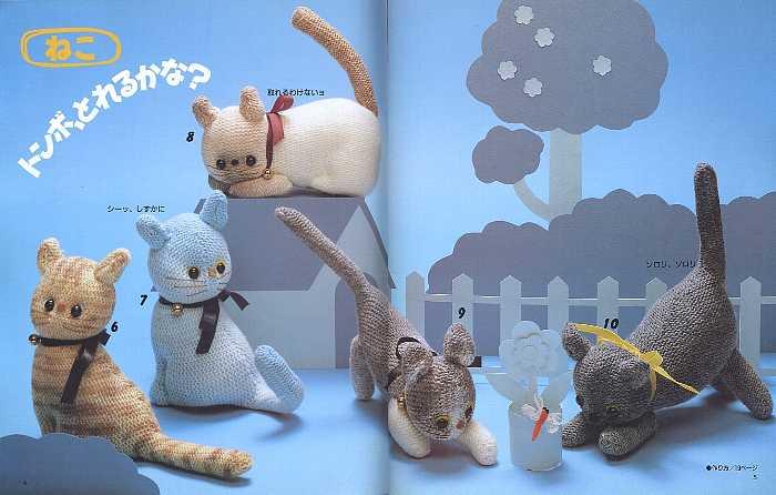 Pinme.ru / Алина Ибраева / Домашний интерьер / Интересные вещи / Милые котятки сделанные своими руками из.