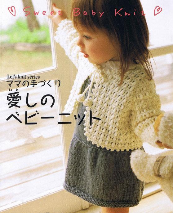 вязание крючком болеро для девочек 4 лет схемы