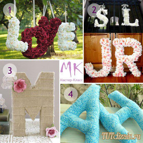 Объемные буквы для свадебного декора и фотосессии