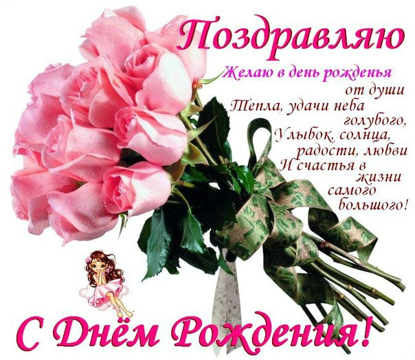 http://img0.liveinternet.ru/images/attach/c/6/92/501/92501366_63H8yZx9aH8.jpg