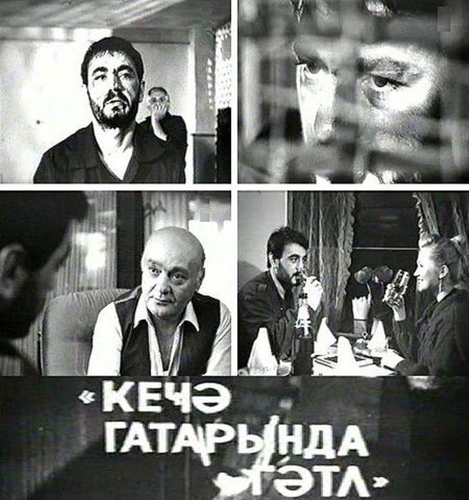 Попытка Изнасилования Ирины Кореневой – Оружие Зевса (1991)