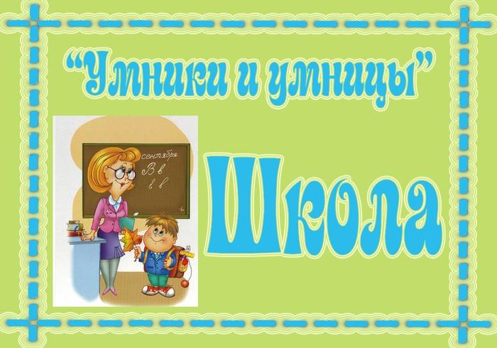 Картинки с надписью сюжетно ролевые игры, бабушке