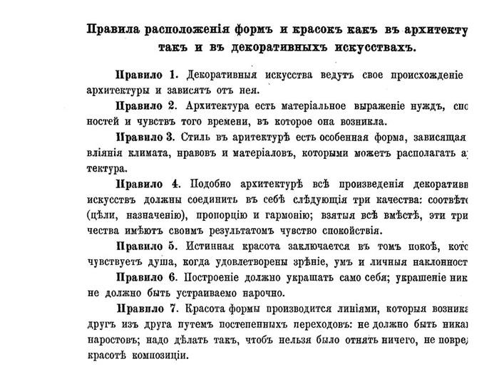 pdf corpus of mesopotamian anti