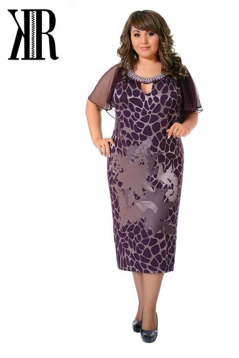 Женская одежда больших размеров для полных