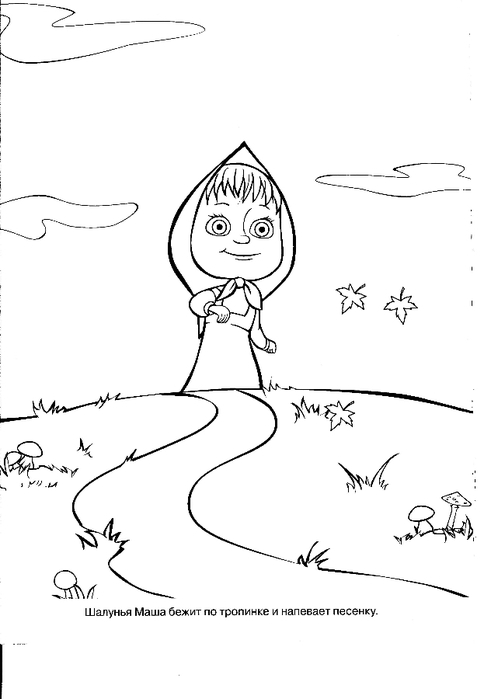 """Раскраски для детей """"Маша и медведь"""". Часть 1.. Обсуждение ..."""