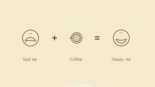 кофе настроение