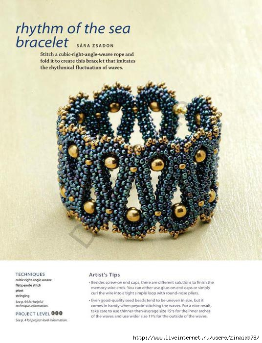 beadwork-dec2012-jan2013_0062 (536x700, 209Kb)