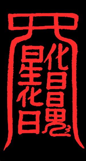 http://img0.liveinternet.ru/images/attach/c/6/93/778/93778632_3165375_12.jpg