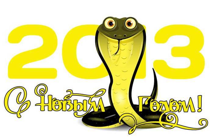 images. attach. large snake otkr yell. jpg.
