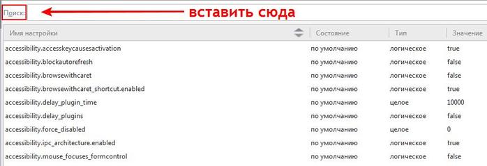 http://img0.liveinternet.ru/images/attach/c/7/124/686/124686460_R.jpg