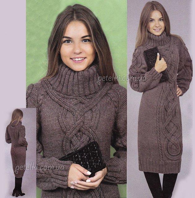 Теплое платье объемной вязки схема спицами » люблю вязать.