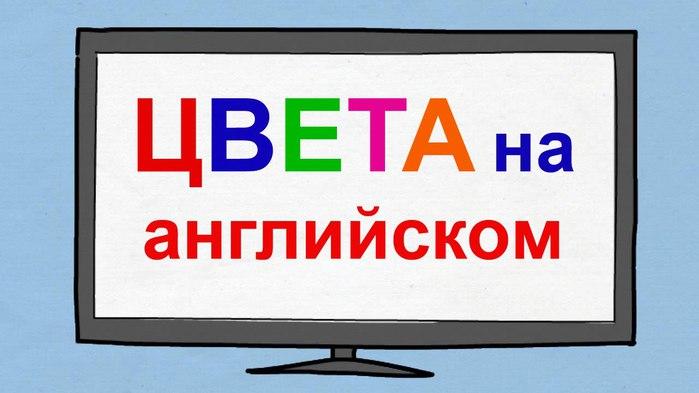 Русско белорусский словарь с deposit files com