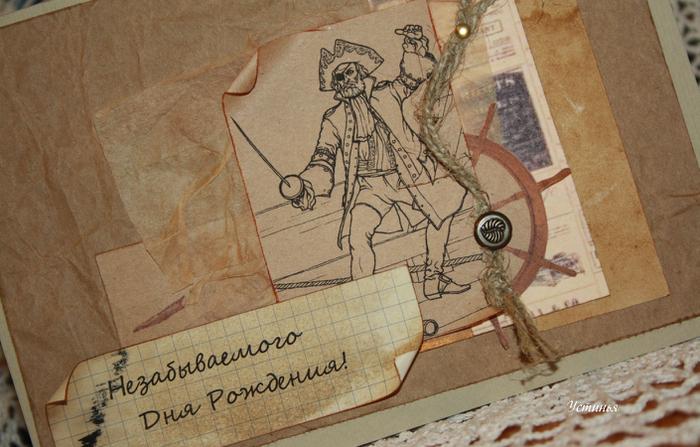 Открытка с пиратом на день рождения