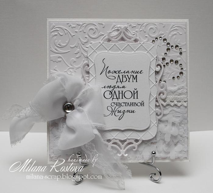 Открытки, подпись свадебная на открытке