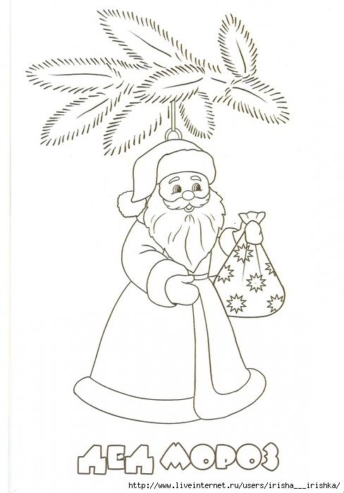 """Раскраска для малышей """"Новогодние игрушки"""". Обсуждение на ..."""