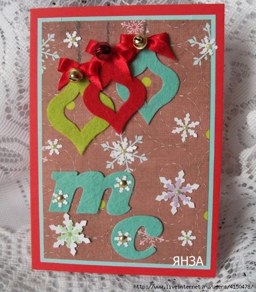 Новогодняя открытка фетр