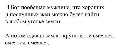 http://img0.liveinternet.ru/images/attach/c/7/94/29/94029934_large_Lqe9dlO4oig.jpg