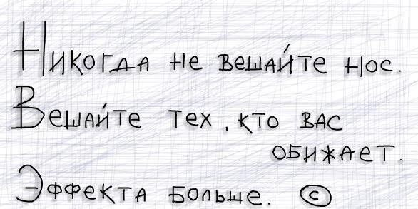 http://img0.liveinternet.ru/images/attach/c/7/94/29/94029936_large_oF2yQ6aSDsg.jpg