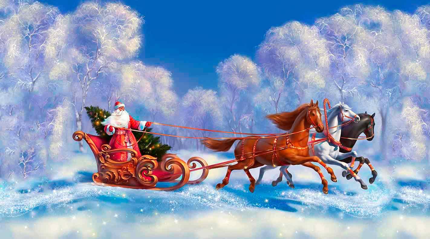 Картинки сани дед мороз и подарки