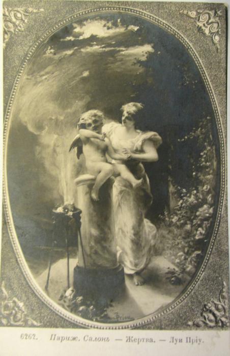 фото старинные фото открытки