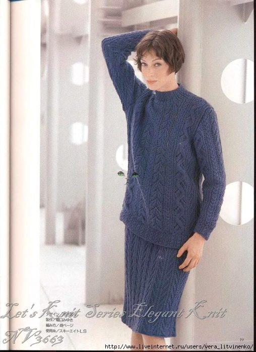 5038720_Lets_knit_series_NV3663_1997_Elegant_Knit_sp_19 (508x700, 261Kb)