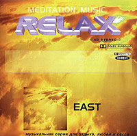 Relax. East. Meditation Music (200x199, 18Kb)