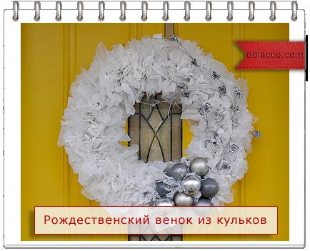 3518263_venokk (434x352, 247Kb)