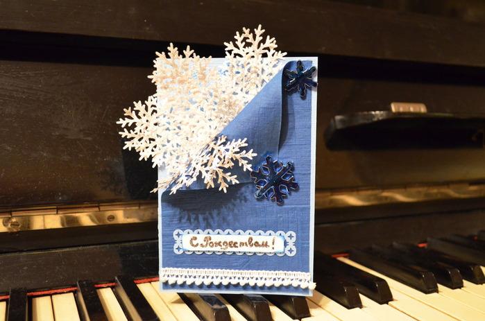 С рождеством христовым открытка своими руками
