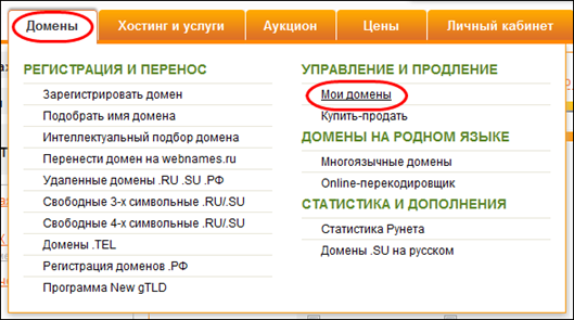 бесплатный хостинг сервера с помощью сайта