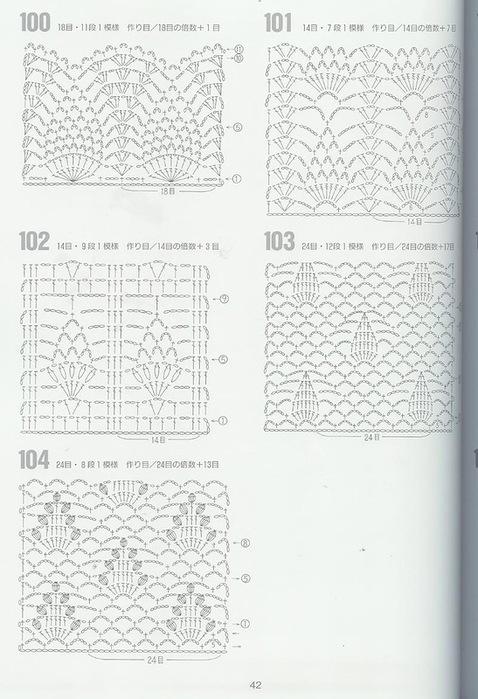 узор 2 (478x700, 112Kb)