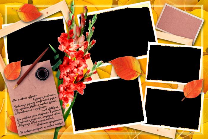 Открытки до дня учителя для фотошопа, сделать открытку брату