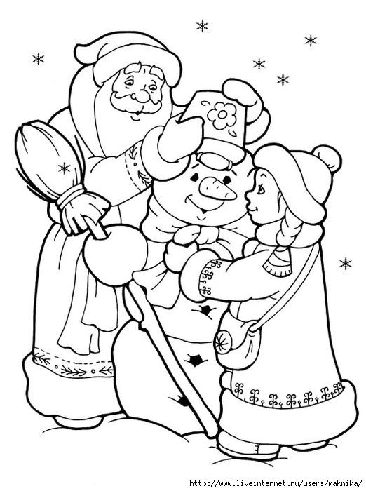 """Раскраска """"Дед Мороз и Снегурочка"""". Обсуждение на ..."""