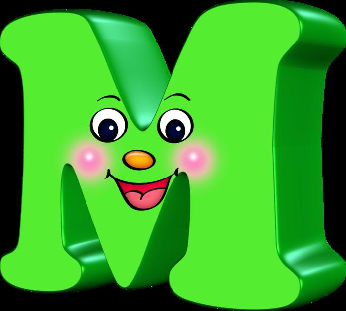 Поздравление, картинка веселый алфавит