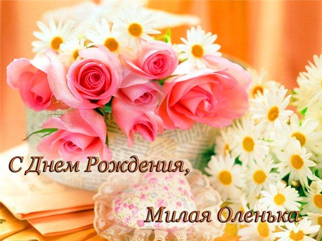 http://img0.liveinternet.ru/images/attach/c/7/95/470/95470974_26bfcf17aa73.jpg