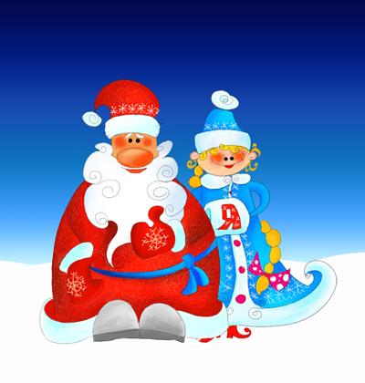 Прикольные дед мороз и снегурочка картинки