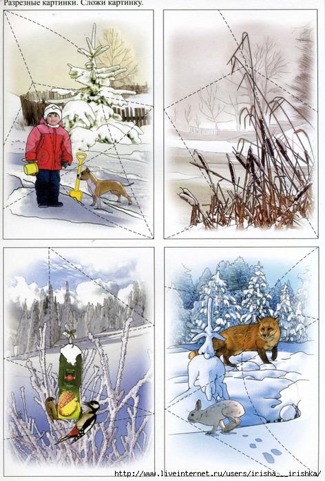 Картинки с приметами зимы для детского сада, сбербанк прикол открытки