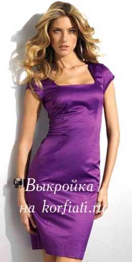e5a06f03b19 Выкройки платья. Платье-футляр . Обсуждение на LiveInternet ...