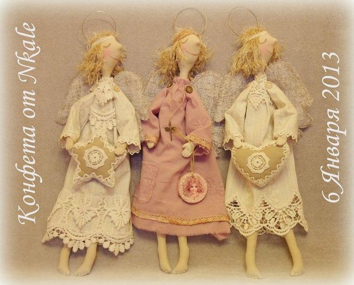 Шитые куклы мастер класс для начинающих #7