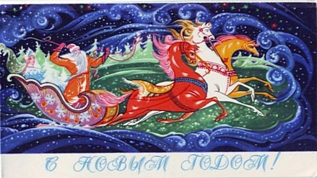 открытки 1973г, художник Адрианов. (640x360, 159Kb)